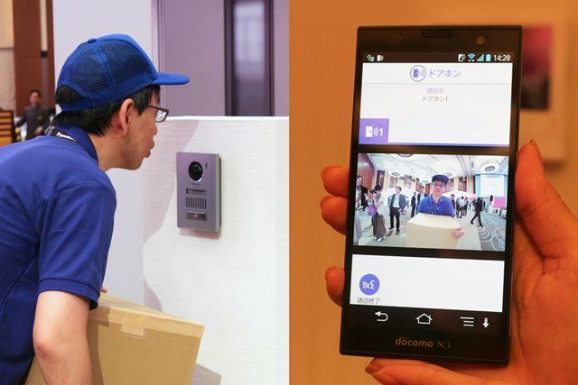 外出中の急な来訪者や宅配便があった場合でも、スマートフォンで相手の姿を確認しながら会話・応対ができる