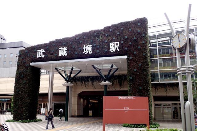 JR武蔵境駅に到着!