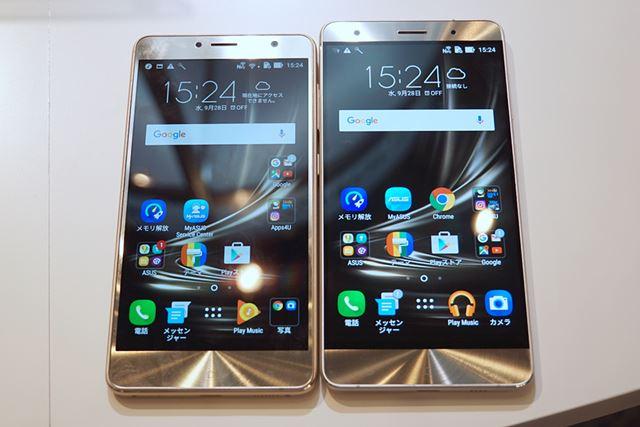 左が5.5インチのZenFone 3 Deluxe(ZS550KL)、右が5.7インチのZenFone 3 Deluxe(ZS570KL)