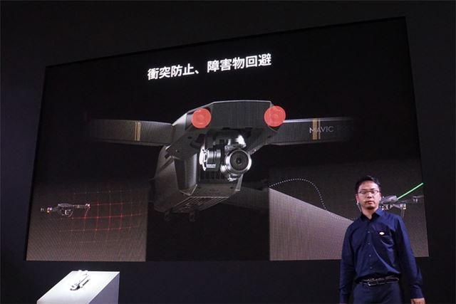 コンパクトながら、「Phantom 4」に実装されている衝突防止機能や障害物回避機能などを搭載