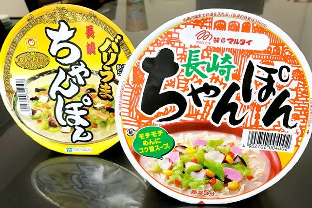 今回は長崎ちゃんぽんの食べ比べ。豊富な具材の写真が食欲をそそります