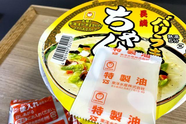 東洋水産の「バリうま 長崎ちゃんぽん」を作ります。内容量は86g(麺65g)です