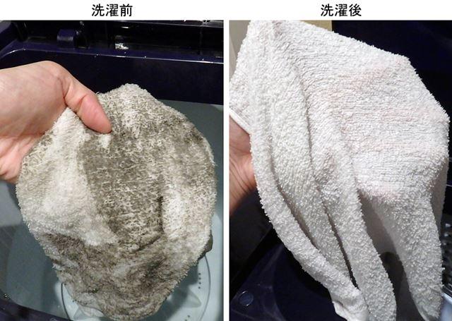 なかなか落ちにくい泥汚れも、標準モードの洗濯で真っ白になりました!