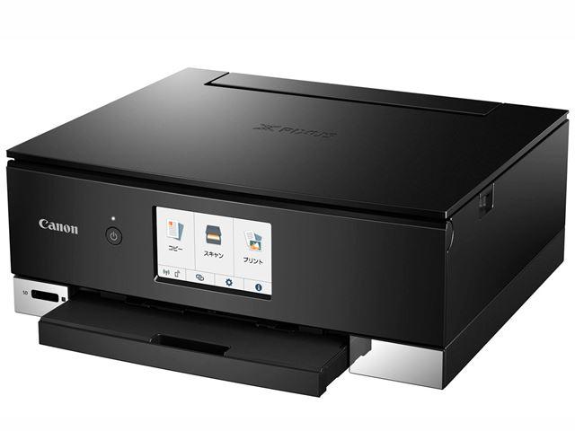 「PIXUS TS8230」。カラーは、ブラック、ホワイト、レッドの3色展開