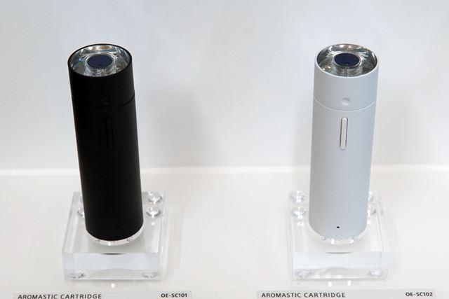 AROMASTIC(アロマスティック)本体。カラーはブラックとホワイトの2色用意。価格は8,980円(税別)だ