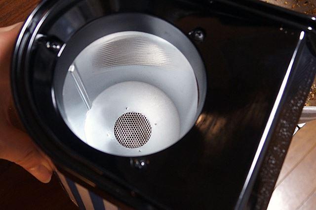 コーンを入れる本体容器の底の方から熱風が出る仕組み