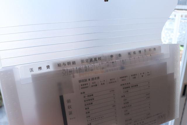 ばらばらとまとまらない領収書などは種類ごとにラベル分けして保管すれば、処理する手間も軽減できる