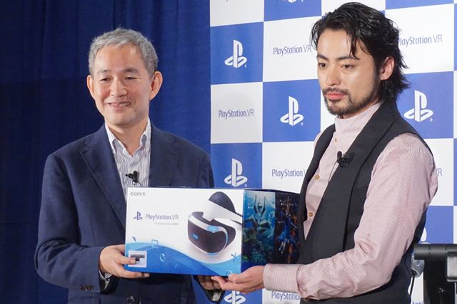 Atsushi Morita, President of SIEJA and Takayuki Yamada, actor, who appeared at the launch event