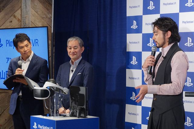Takayuki Yamada who is also an ambassador for PlayStation and has appeared in the CM of PS VR