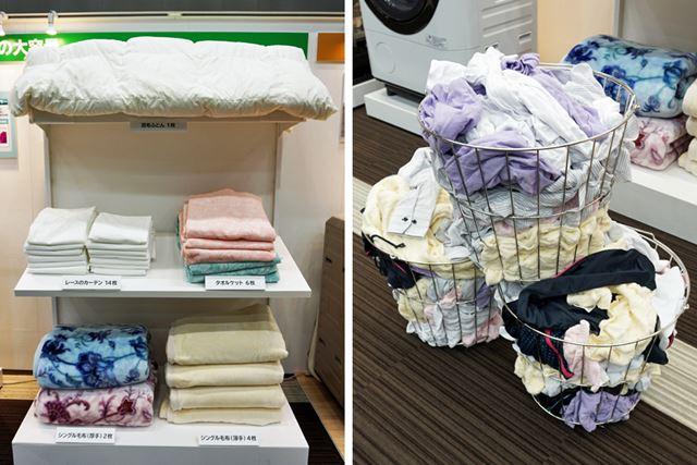 厚手のシングル毛布2枚も一度に洗うことができます。洗濯かご3つにたっぷり入った衣類も、まとめて洗濯可能