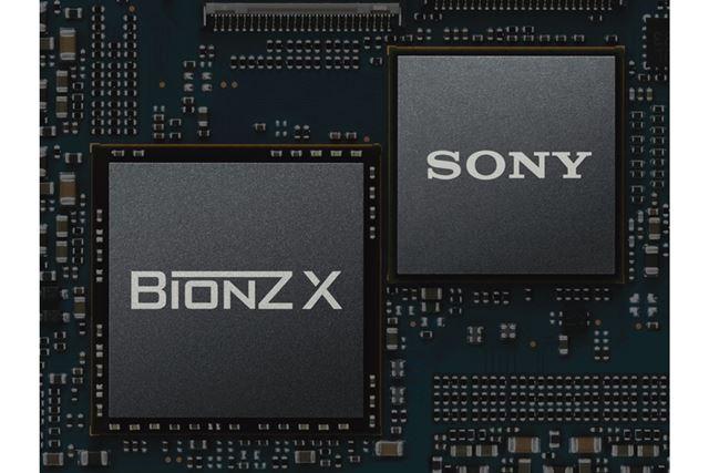 画像処理エンジンのBIONZ XをサポートするフロントエンドLSIを搭載する