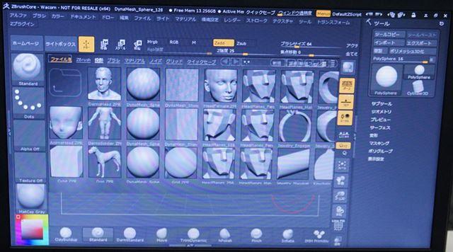 ZBrushCoreには約50のテンプレートが用意されており、それをもとにしてモデリング可能