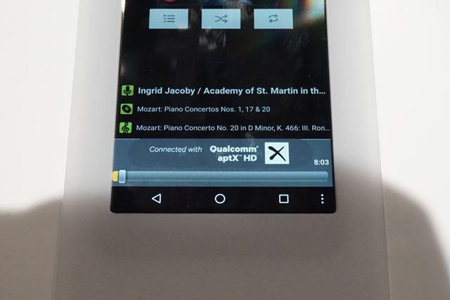今回展示されていた対応プレーヤーの場合、aptX HDで接続されるとaptX HDのロゴが表示される