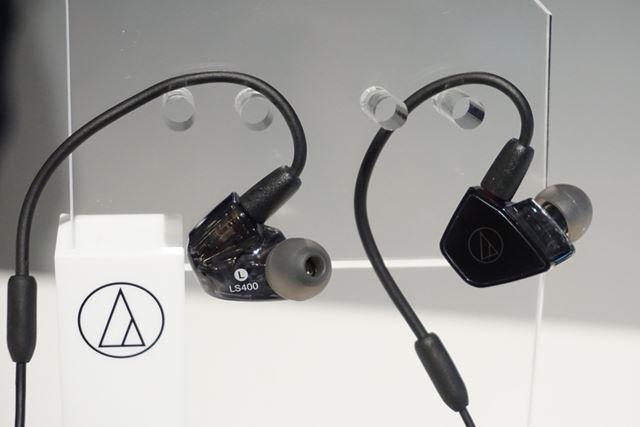 クアッドドライバー構成のATH-LS400