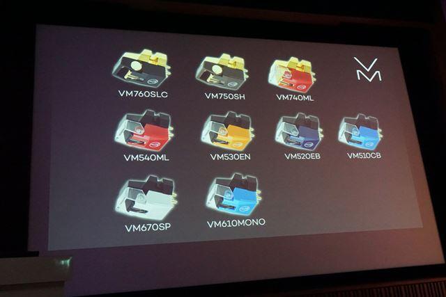 VM型カートリッジの新製品。カートリッジ本体は9種類ラインアップ