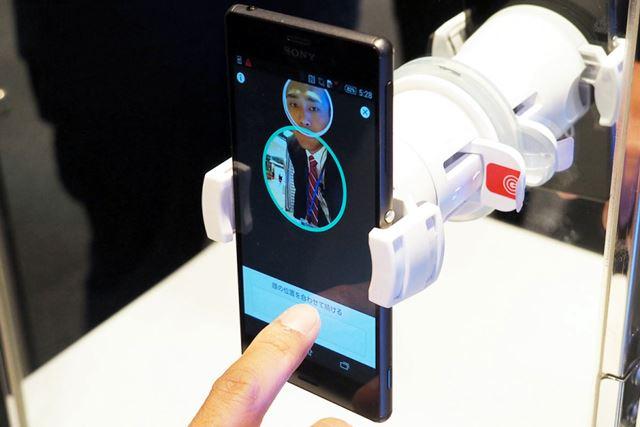 ジーニアス9000とアプリを起動したら、顔が画面中央の緑の円に入るようにカメラか顔の位置を調整する