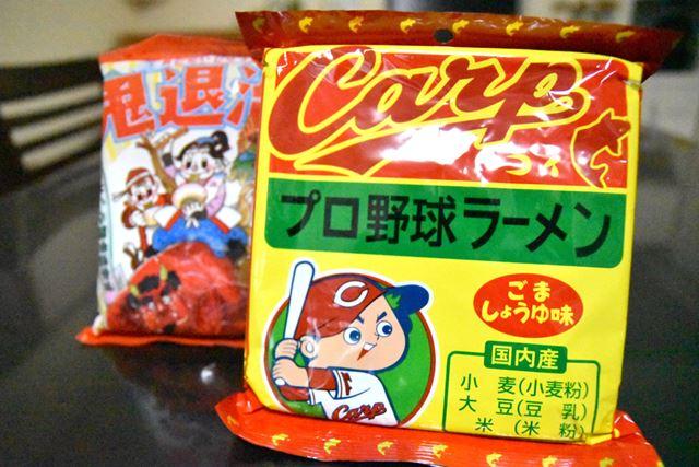 今回は広島のインスタント麺に注目。「カープ坊や」のパッケージがとても目立ちます