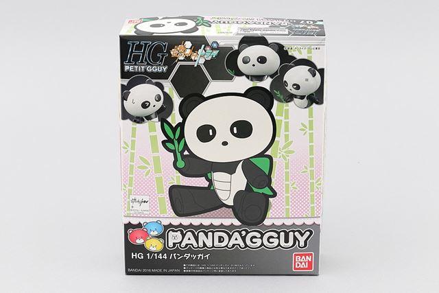パッケージです。パンダッガイと竹のイラストが描かれている、かわいらしいパッケージです