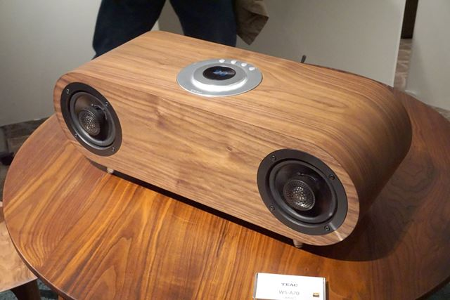 木と布をデザインテーマにしたWS-A70