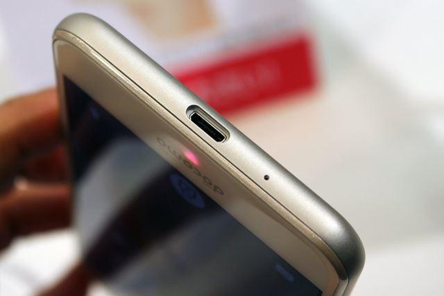 USBポートは、従来どおりのmicroUSBが採用される