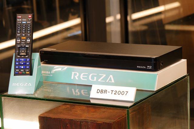 東芝のトリプルチューナー搭載2TB HDD内蔵のブルーレイディスクレコーダー「DBR-T2007」
