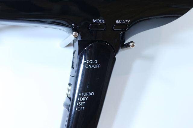 「ビューティモード」は専用ボタンによってワンタッチで切り替え可能
