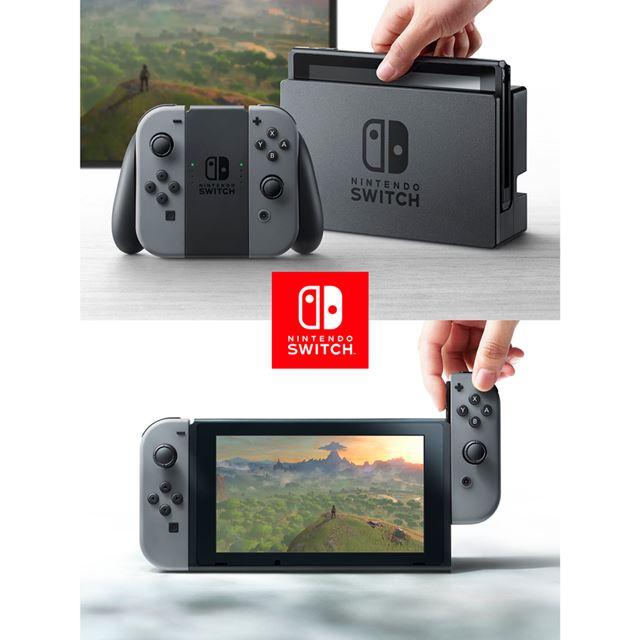 Nintendo Switch(ニンテンドースイッチ)