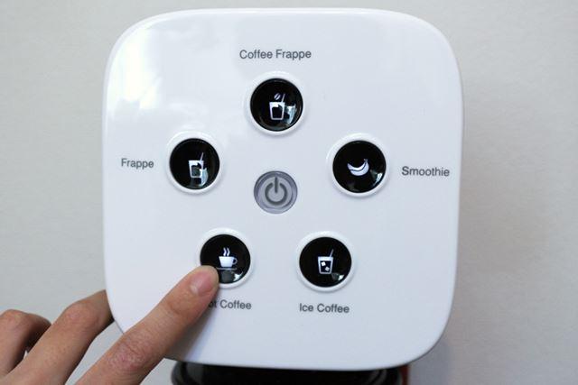 「Hot Coffee」ボタンを押す