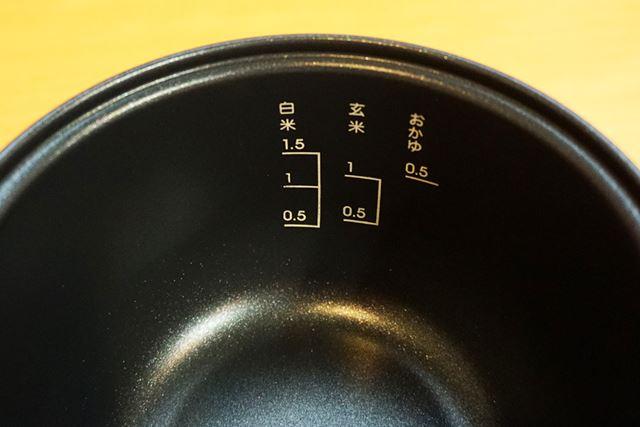 白米と玄米のほか、おかゆを作るための目盛りも記されています