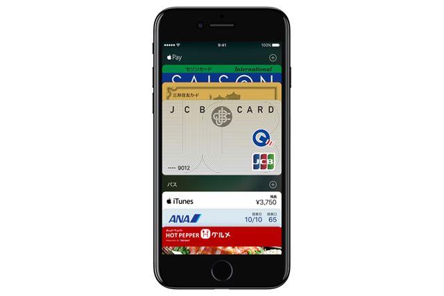 カードはSuicaを含めて最大8枚まで登録できる