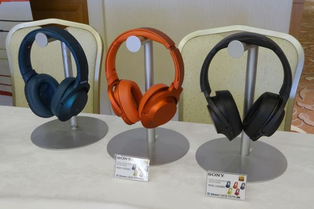 「h.ear on Wireless NC MDR-100ABN」なども試聴できた