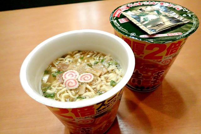 青葉のコラボカップ麺が完成!