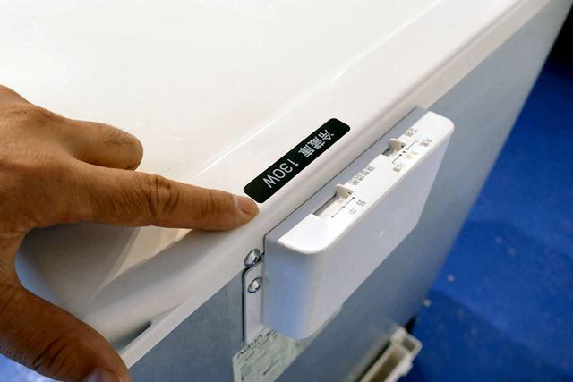 本体上部の後ろ側に2つのつまみがついており、温度や冷蔵〜氷温〜冷凍を切替えることが可能