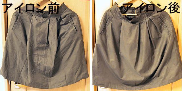 厚手のスカートも、軽く本製品を滑らせるだけでシワが取れた。プリーツ部分のアイロンが簡単なのも便利