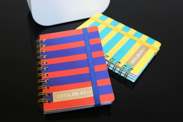 テープはノートのデザインに合わせた色を選ぶとかわいい