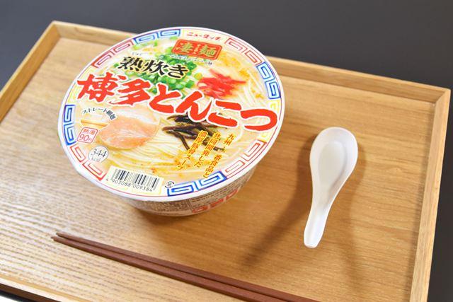 ヤマダイの「熟炊き博多とんこつ」。パッケージを見る限り、かなり本格派の様子