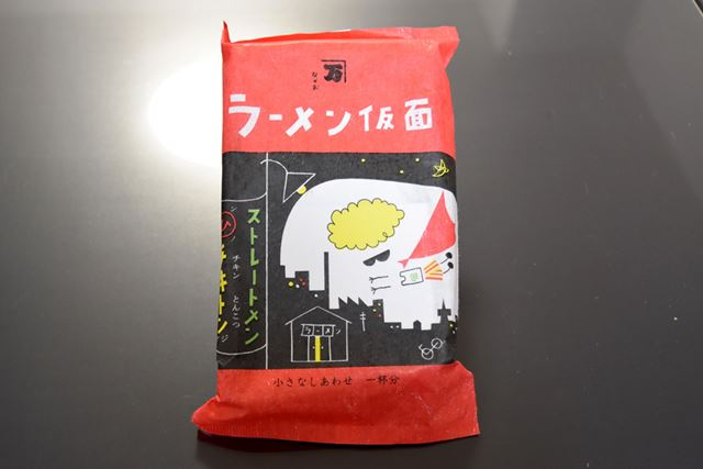 こちらが、長尾製麺の「ラーメン仮面」。名前がとてもユニーク