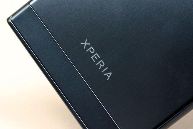 キャリア版スマートフォンの2016冬モデルとして登場した「Xperia XZ」。今期も注目の1台になりそうだ