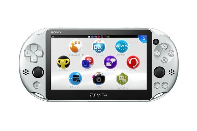 プレイステーション Vita PCH-2000シリーズ Wi-Fiモデル シルバー