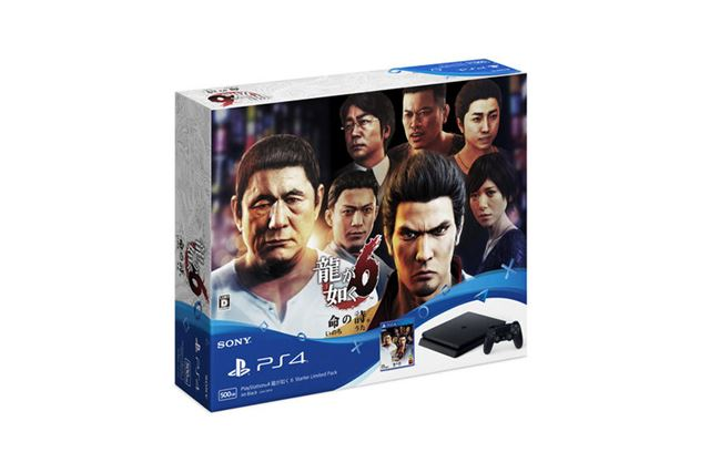 PlayStation4 龍が如く6 Starter Limited Pack
