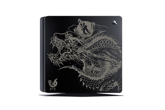 PlayStation 4龍が如く6 Edition