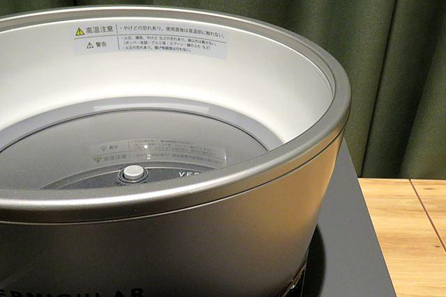 専用IHコンロの底部には温度センサーが。胴部分はステンレス製