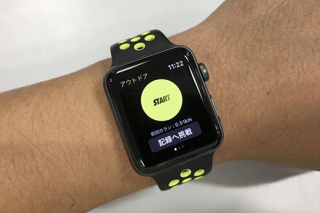 Nike+Run Clubアプリをタップすると、すぐにランニングをスタートできる