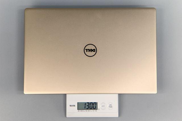 今回試したモデルの重量は実測で1.3kgだった