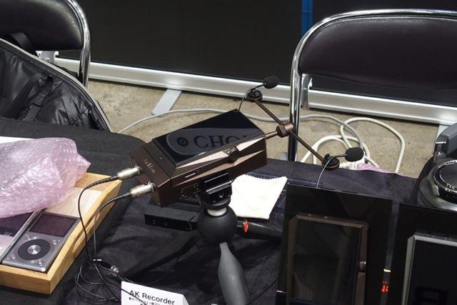 アユートブースでは、AK380やAK320を接続して本格的なレコーディングが行えるAK Recorderを展示