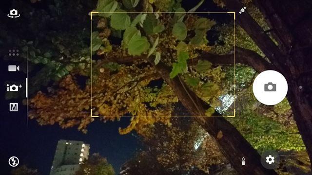 「レーザーAFセンサー」の効果により、暗い場所でのオートフォーカスの追随製が高まっている