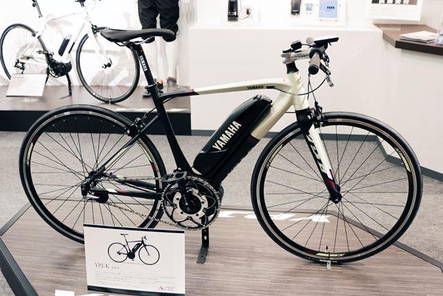 「ケイリンPAS」よりも一般的な自転車のシルエットとなった「YPJ-K」