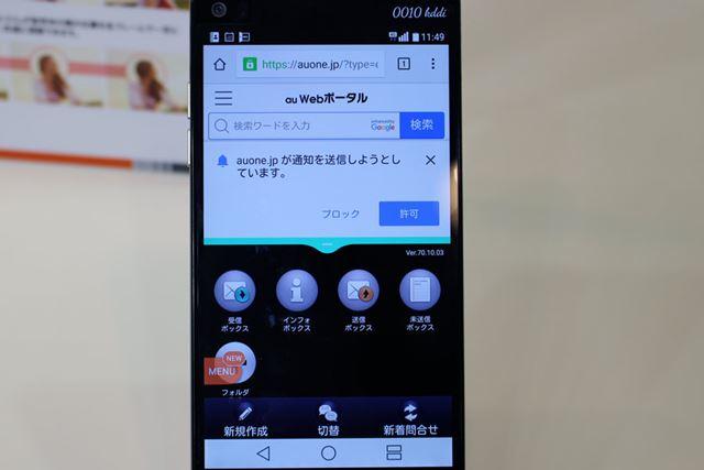 Android 7.0の注目機能、マルチウインドウも利用可能