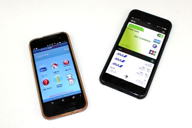 Android端末で使えるおサイフケータイ(右)と、iOS端末で使えるApple Pay(右)