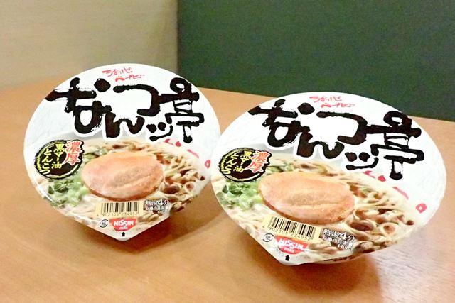 なんつッ亭のお店の味を確かめた後は、コラボカップ麺を食べてみたいと思います
